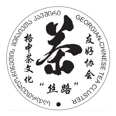 грузинско-китайская ассоциация чайной культуры