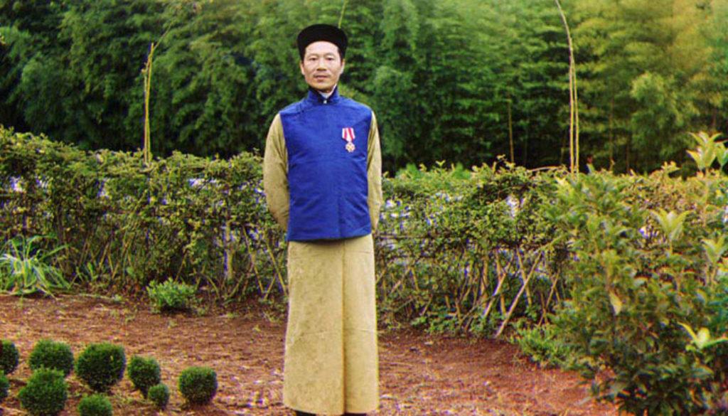 Lau Zhong Zhau
