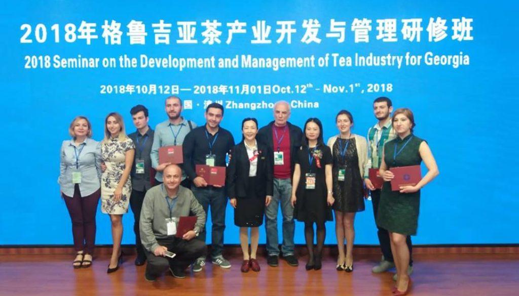 Georgian group in China