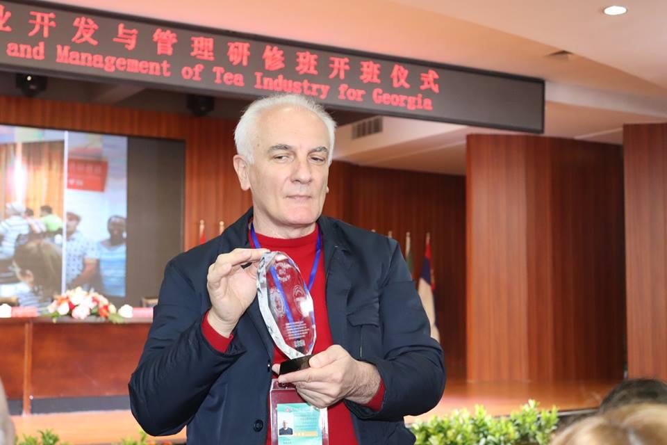 Грузинская чайная делегация в Китае