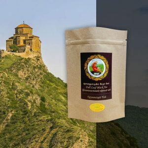 Грузинский цельнолистовой чёрный чай в крафтовой упаковке