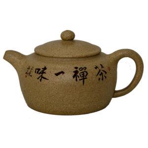 Чайник заварочный глиняный «Дуань Ни»