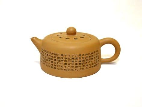 Чайник заварочный глиняный «Синь Цзин»