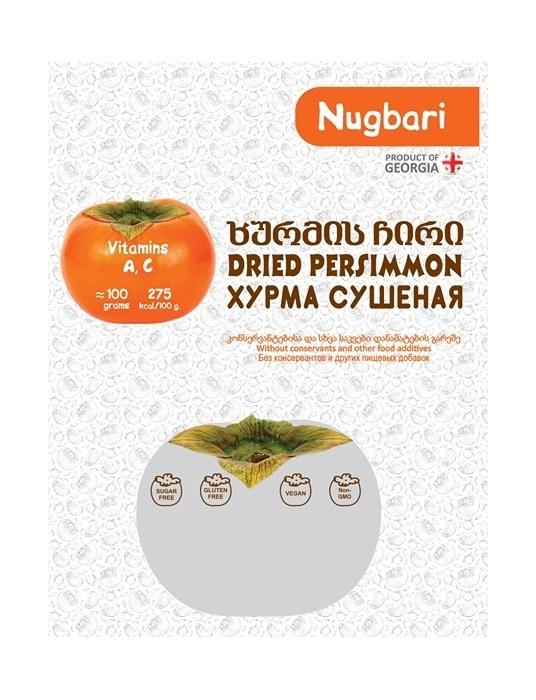 Сушеная Хурма Нугбари