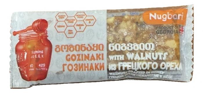 Козинаки из Грецкого ореха