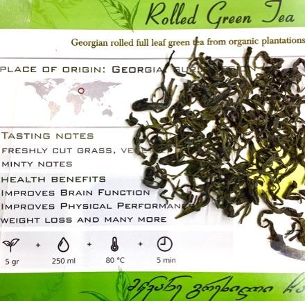 Грузинский цельнолистовой зелёный чай урожая 2020г.
